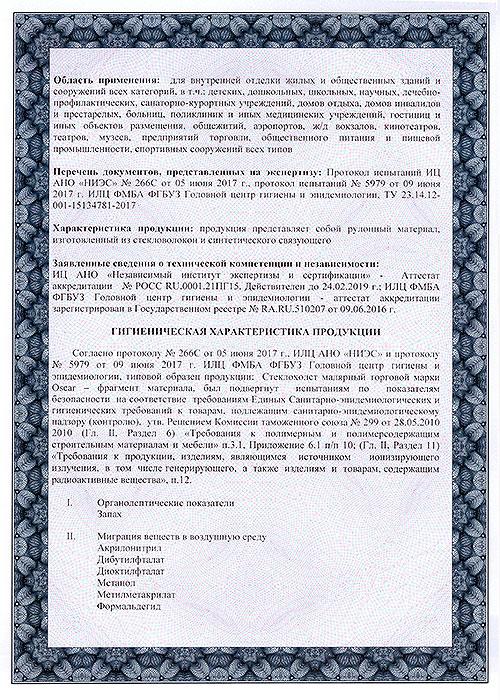 собинский дом-интернат для престарелых и инвалидов официальный сайт