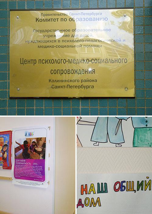 Медицинский институт им сеченова официальный сайт поликлиника